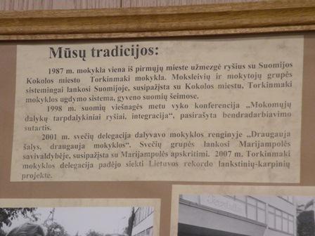 Muziejus